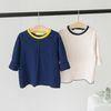 [수아봉봉] 배색 슬라브 티셔츠 QTS018