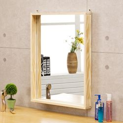 소나무 원목 사각거울 450