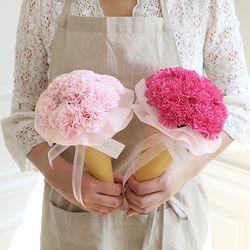 비누카네이션 아이스크림콘 꽃다발 [3color]
