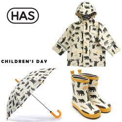 HAS 헤즈 아동레인코트 레인부츠 우산-씽잉베어 3종