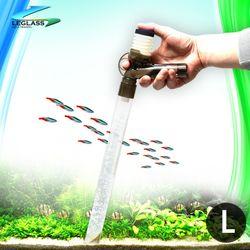 Leglass 리글라스 그래블크리너(어항 사이펀) L