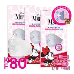 디즈니 미니마우스 황사 소형 마스크 3봉 (3매입)