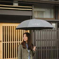 장우산 - 08 Wonderful