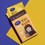 박카스 타우린 마스크 팩 (주름개선/10개입)