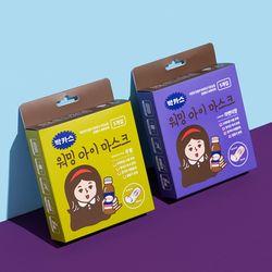 박카스 워밍 아이 마스크 (향 선택/10개입)