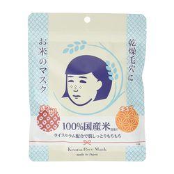 [케아나나데시코] 모공미인 쌀 마스크팩 10매
