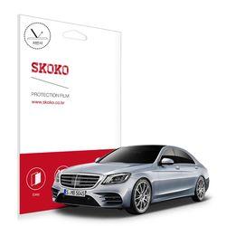 스코코 벤츠 S450 네비게이션 저반사 보호필름2매