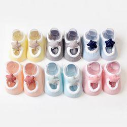 발등 별별 유아양말 2종세트(0-2세) 400059