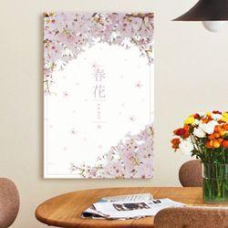 ct042-핑크빛봄꽃중형노프레임