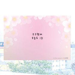 ch896-봄날의벚꽃칠판시트지
