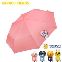카카오프렌즈 브이 완전자동우산 HUKTU70016