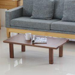 아르메 비숍 원목 테이블 1100