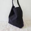Everyday Bag (BLACK)