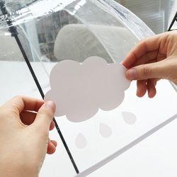 소다미술관 구름우산 스티커세트(구름물방울)