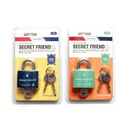 3500 비밀 친구 열쇠 자물쇠