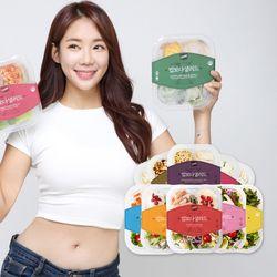 [무료배송] 밥보다샐러드 버라이어티 5종+샐러드드레싱