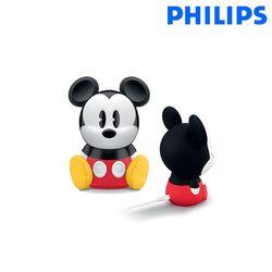 [필립스] 디즈니 소프트팔 LED 조명(미키)