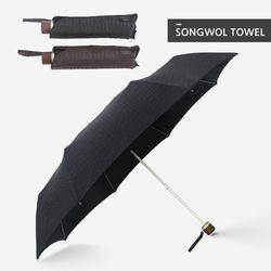 우산 JM 3단블럭 1개