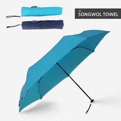 우산 CM 3단 비비드 1개