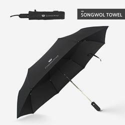 우산 CM 3단 무지63 1개