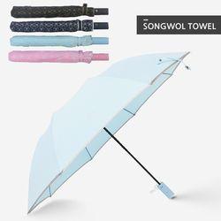 우산 로얄레이나 2단로고 1개