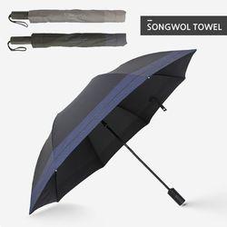 우산 송월 2단 격자 1개