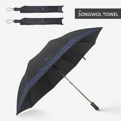 우산 CM 2단 빗살보더65 1개