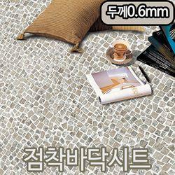 바닥시트지 조각타일모양(그레이) JP-008