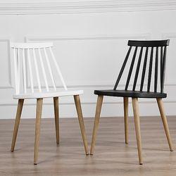 하프체어 인테리어체어 식탁 홈바 바텐 카페 의자