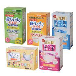 일본 아즈피트 숨쉬기 편한 마스크 30P 5종