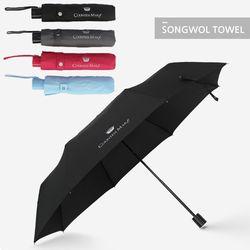 우산 CM 3단 폰지 1개