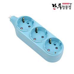 위너스 컬러멀티탭 3구 1.5M 블루 250v 10A