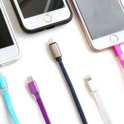 라이트닝 8핀 아이폰전용 고속충전케이블 - 보급형