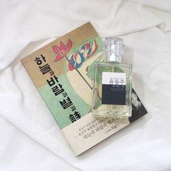 북퍼퓸 작가시리즈 3 윤동주 별 헤는 밤