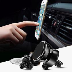 팝폰[HD08]-차량용 마그네틱 거치대