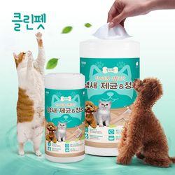 반려동물 클린펫 냄새 제균 청소 물티슈 휴대용 60매