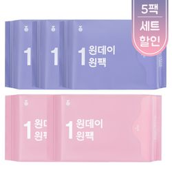원데이원팩 생리대 1개월세트 (5일분)-총 5팩