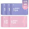 [무료배송] 원데이원팩 유기농 생리대 3개월세트(15일분)-총 15팩