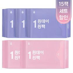 원데이원팩 생리대 3개월세트(15일분)-총 15팩