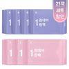 원데이원팩 생리대 3개월세트(21일분)-총 21팩