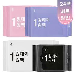 [무료배송] 원데이원팩 유기농 생리대 3개월 풀패키지(18일분)-총 24팩