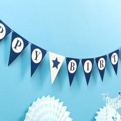페이퍼 생일 삼각가랜드(네이비)