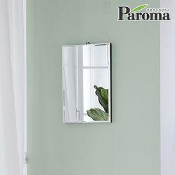 파로마 리얼 벽걸이거울 (소)