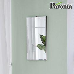 파로마 리얼 벽걸이거울 (중)