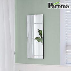 파로마 리얼 벽걸이거울 (대)