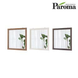 파로마 바비 600 벽걸이 거울