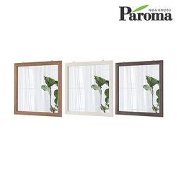 파로마 바비 800 벽걸이 거울