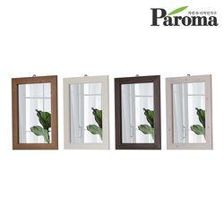 파로마 엣지 600 벽걸이 거울