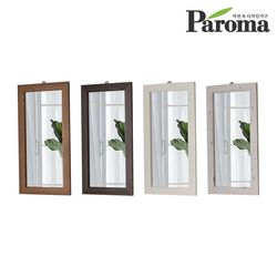 파로마 엣지 800 벽걸이 거울