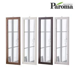 파로마 엣지 전신 벽걸이 거울